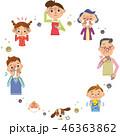 風邪 家族 三世代家族のイラスト 46363862