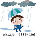 雨 傘 外出のイラスト 46364196