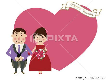 ウェディングカードのバリエーション。 ウェディングカードの素材。 花嫁と花婿のイラスト。 結婚式の 46364979