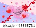 バレンタイン 昼 一日のイラスト 46365731