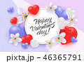 ベクター バレンタイン 昼のイラスト 46365791