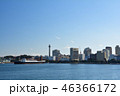 横浜 マリンタワー 青空の写真 46366172