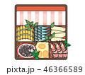 おせち料理 おせち 正月のイラスト 46366589