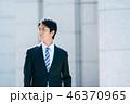 ビジネスマン サラリーマン 男性の写真 46370965