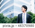 若いビジネスマン  46370980