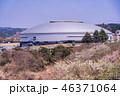 (静岡県)サイクルスポーツセンター 伊豆ベロドローム 春 46371064