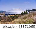 (静岡県)サイクルスポーツセンター 伊豆ベロドローム 春 46371065