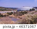 (静岡県)サイクルスポーツセンター 伊豆ベロドローム 春 46371067
