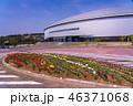 (静岡県)サイクルスポーツセンター 伊豆ベロドローム 春 46371068