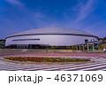 (静岡県)サイクルスポーツセンター 伊豆ベロドローム 春 46371069