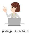 ビジネス ビジネスウーマン パソコンのイラスト 46371439