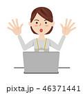 ビジネス ビジネスウーマン パソコンのイラスト 46371441