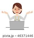 ビジネスウーマン カジュアル パソコン 46371446