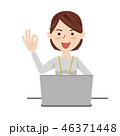 ビジネスウーマン カジュアル パソコン 46371448