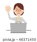 ビジネスウーマン カジュアル パソコン 46371450