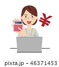 ビジネスウーマン カジュアル パソコン 46371453