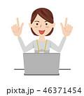ビジネスウーマン カジュアル パソコン 46371454