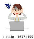 ビジネスウーマン カジュアル パソコン 46371455