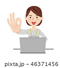 ビジネスウーマン カジュアル パソコン 46371456