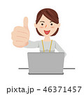 ビジネスウーマン カジュアル パソコン 46371457