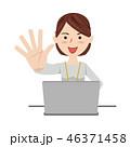 ビジネスウーマン カジュアル パソコン 46371458