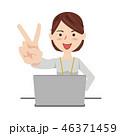 ビジネスウーマン カジュアル パソコン 46371459