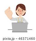 ビジネスウーマン カジュアル パソコン 46371460