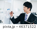 若いビジネスマン  46371522