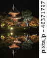京都の秋 46371797