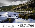京都の秋 46371799