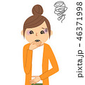 女性 若い ベクターのイラスト 46371998