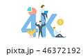 好き 4K のぼりのイラスト 46372192