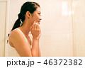 女性 保湿 ダイエットの写真 46372382