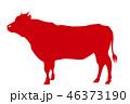 牛 べた塗り 赤 アイコン ロゴ シャドー 陰 シャドウ シンボル png PNG 透過 透明  46373190