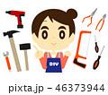 DIY女子 46373944
