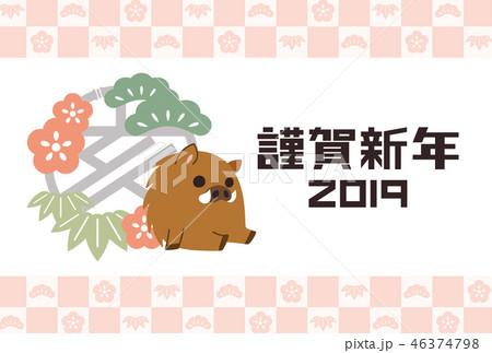 年賀状2019【ぽっちゃりイノシシ】 46374798