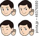 聞き耳 聞く 表情のイラスト 46376880
