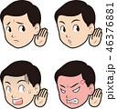 聞き耳 聞く 表情のイラスト 46376881
