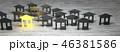 村 販売 セールのイラスト 46381586