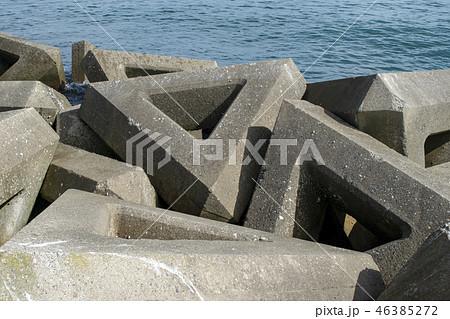 テトラポッド 三角形 46385272