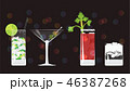お酒 アルコール 酒のイラスト 46387268
