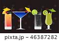 お酒 アルコール 酒のイラスト 46387282