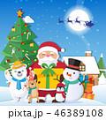クリスマス サンタ サンタクロースのイラスト 46389108