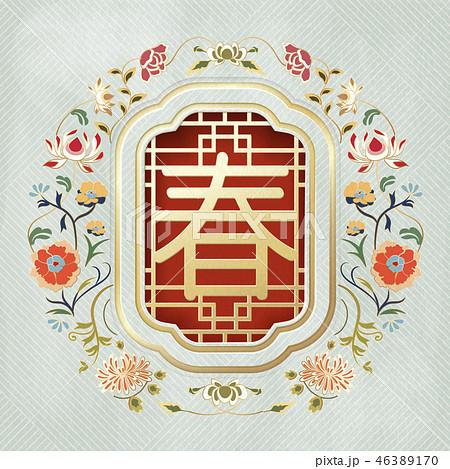 Elegant lunar year design 46389170