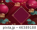 コピ-スペース 赤い燈籠 紅提灯のイラスト 46389188