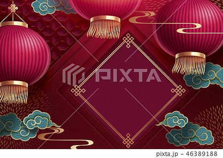 Chinese lunar new year background 46389188