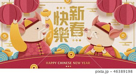 Lunar year piggy design 46389198