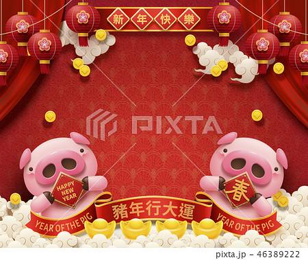 Pink piggy lunar year design 46389222