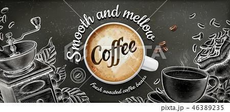 Coffee banner ads 46389235