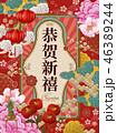 チャイニーズ 中国人 中華のイラスト 46389244